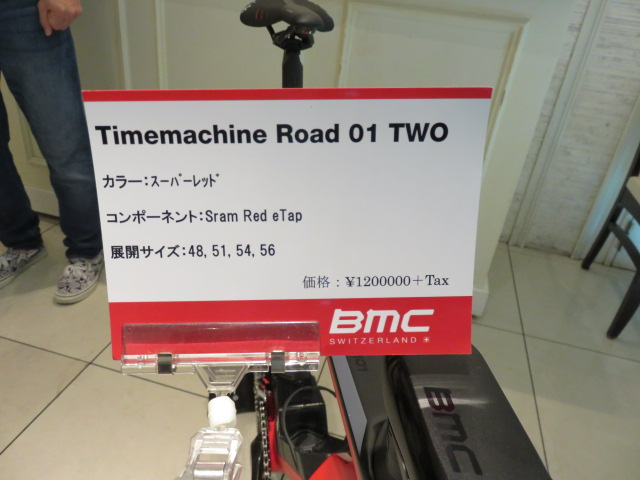 Timemachine Road 01 TWO pop