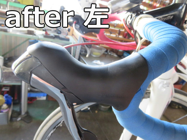 after 左 外